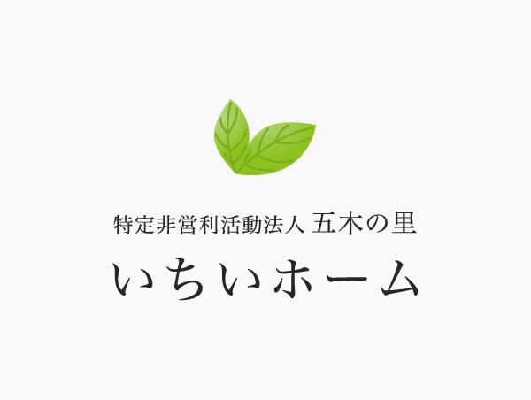 ブログを始めました。