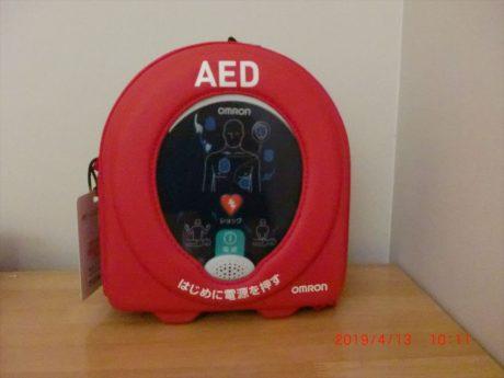 AEDを設置しました。